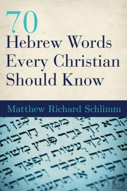 Bertrand.pt - 70 Hebrew Words Every Christian Should Know