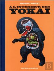 A L'Interieur Des Yokai