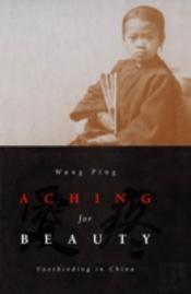 Aching For Beauty