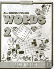 All Round Englishwords 2