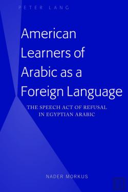 Bertrand.pt - American Learners Of Arabic As A Foreign Language
