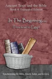 Ancient Texts And The Bible: In The Beginning... From Israel To Egypt