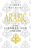 Bertrand.pt - Arabic Thought In The Liberal Age 1798-1939