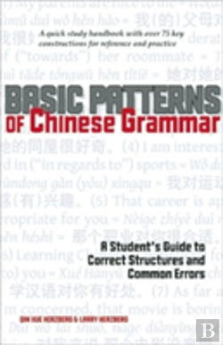 Bertrand.pt - Basic Patterns Of Chinese Grammar
