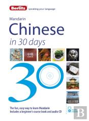 Berlitz Language: Mandarin In 30 Days