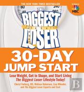 Biggest Loser 30-Day Jump Start