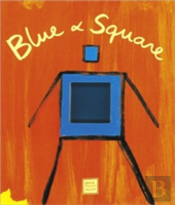 Blue And Square