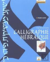 Calligraphie Hebraique ; Initiation