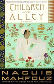 Children Of The Alley (Doubleday Us)
