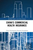 China'S Commercial Health Insurance