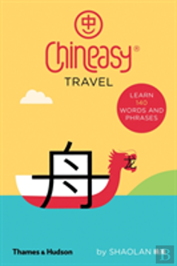 Bertrand.pt - Chineasy For Travellers