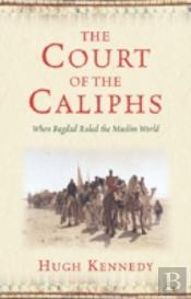 Court Of The Caliphs