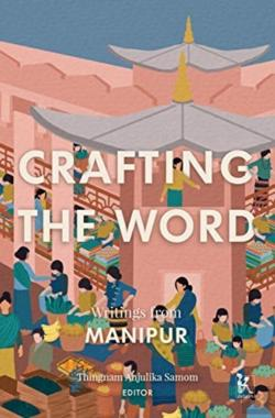 Bertrand.pt - Crafting The Word - Writings From Manipur