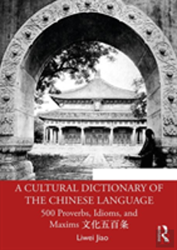Bertrand.pt - Cultural Chinese Dictionary