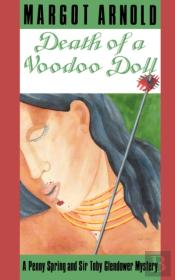 Death Of A Voodoo Doll (Paper Only)