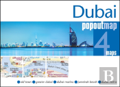 Dubai Popout Map