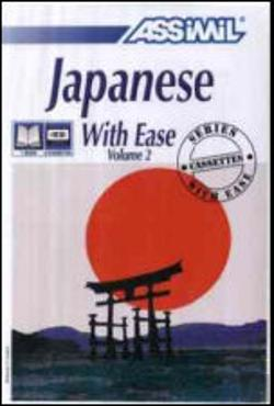 Bertrand.pt - English Speakers: Japanese With Ease - Volume 2