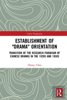 Establishment Of ''Drama'' Orientation