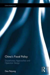 Fiscal Policy In The Macroeconomic Regulation And Control System