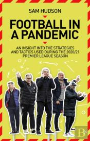 Football In A Pandemic