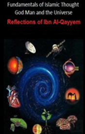 Fundamentals Of Islamic Thought God Man And The Universe