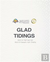 Glad Tidings Hardcover Edition