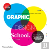 Graphic Design School A Foundation Cours
