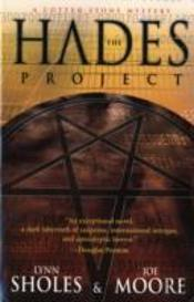 Hades Project