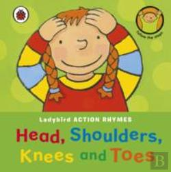 Bertrand.pt - Head, Shoulders, Knees And Toes