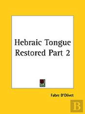 Hebraic Tongue Restored
