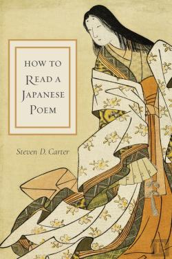 Bertrand.pt - How To Read A Japanese Poem