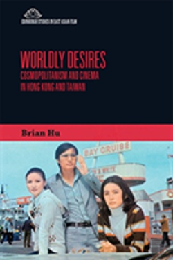 Bertrand.pt - Hu Worldly Desires