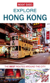 Insight Guides: Explore Hong Kong