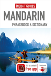 Insight Guides Phrasebooks: Mandarin