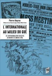 Internationale Au Milieu Du Gue