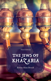 Jews Of Khazaria 3ed