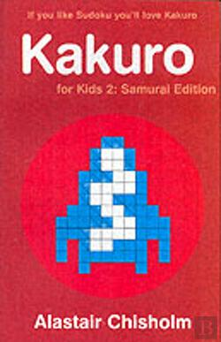 Bertrand.pt - Kakuro For Kids 2