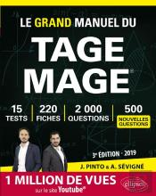 Le Grand Manuel Du Tage Mage 220 Fiches De Cours 15 Tests Blancs 2000 Questions Corriges Video 2019