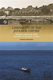 Liminality Of The Japanese Empire