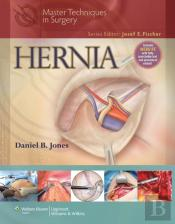 Master Techniques In Surgery: Hernia Surgery
