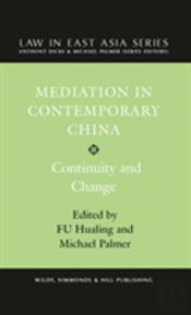 Mediation In Contemporary China: Continuity And Change