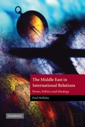 Middle East In International Relations