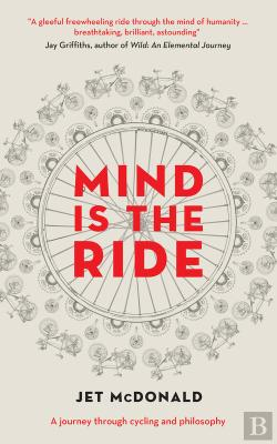 Bertrand.pt - Mind Is The Ride