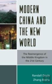 Modern China And The New Worldpb