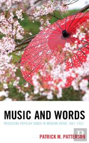 Music And Words