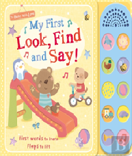 My First Look, Find And Say!