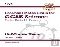 New Grade 9-1 Gcse Science: Essential Maths Skills 10-Minute Tests (With Answers) - Higher