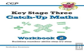New Ks3 Maths Catch-Up Workbook 2 (With Answers)