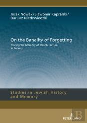 On The Banality Of Forgetting
