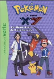 Pokemon 26 -